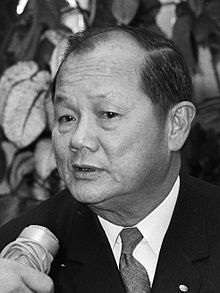 Charles Tran Van Lam_(1971) former Foreign Minister South Vietnam (1969–72), first Vietnamese Ambassador to Australia (1950s), President of Senate of South Vietnam (1973)